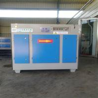 宝聚高效光氧催化废气处理设备 光氧净化器