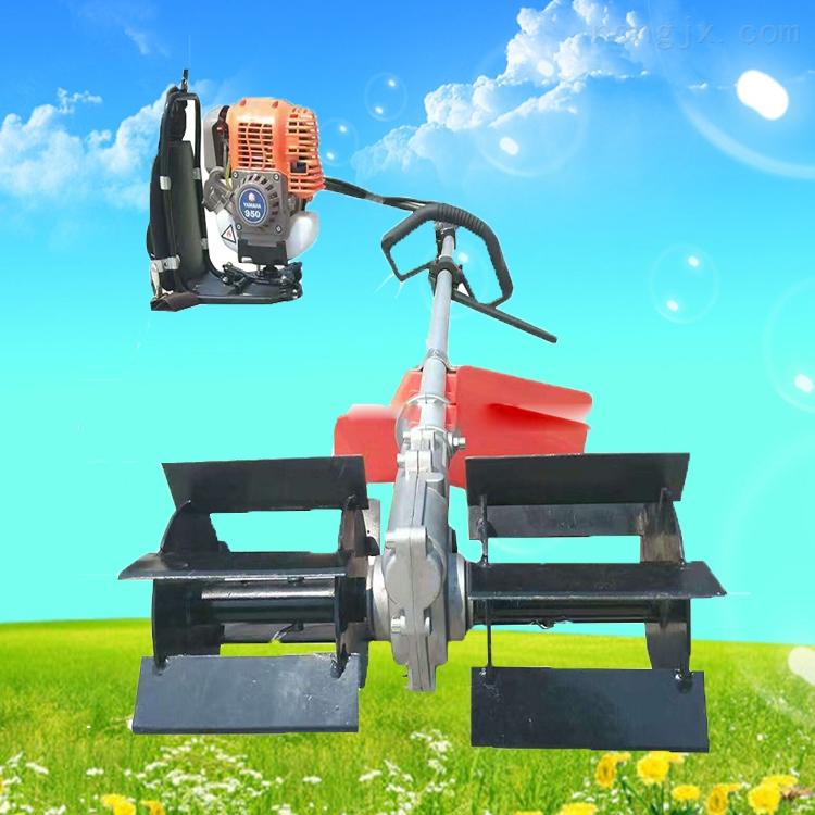 小型背负式除草机 茶园旋耕松土机