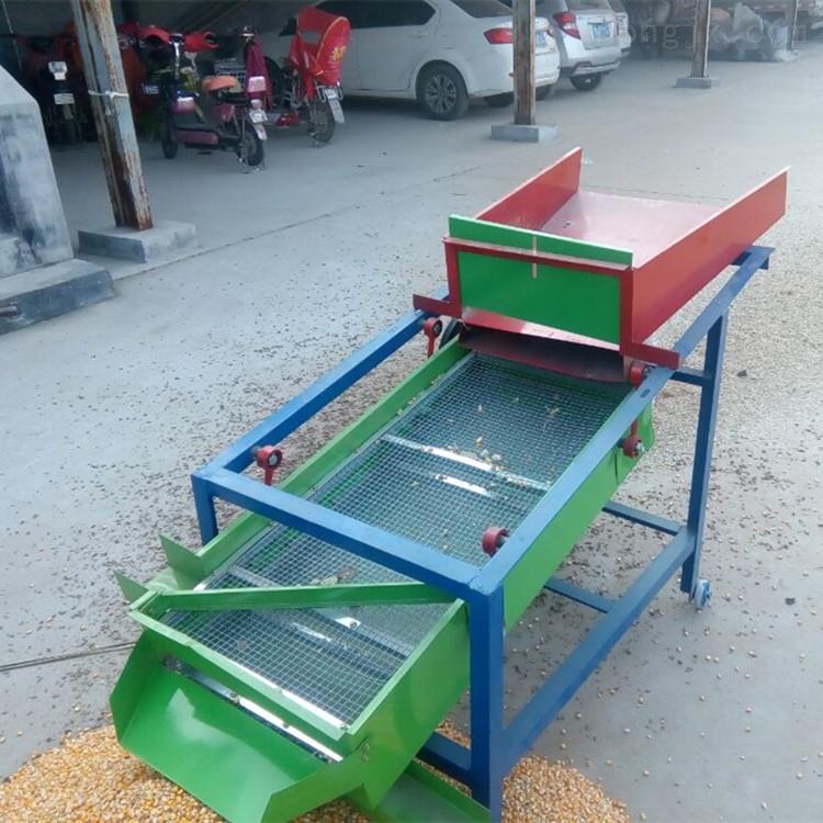 玉米大豆小麦种子净选净粮筛选机
