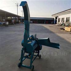 SL ZCJ养殖专用秸秆皇竹草铡草机