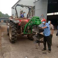 四轮拖拉机带动挖树坑机 钻坑机 栽树挖窝机