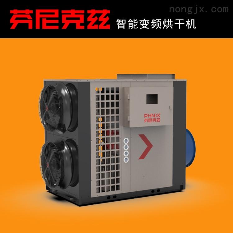 果蔬烘干机 气流烘干设备 果蔬空气能热泵