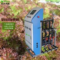 示范施肥机江西温室蔬菜滴灌水肥一体化机
