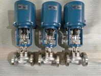 ZDLP-16C DN125電動單座調節閥