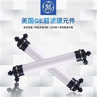 GE超滤膜组件 苏伊士水处理膜 超滤UF膜