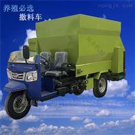 定制不同高度牛場撒料車 小巧靈活的投料機