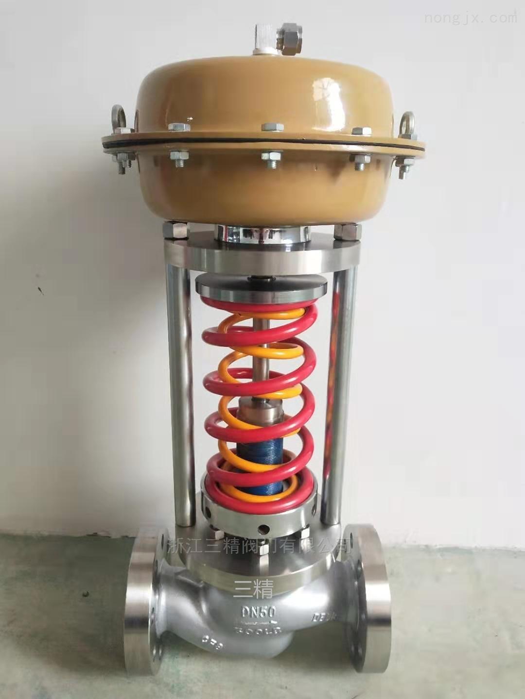 美标自立式氮气调节阀