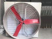 畜牧人RTB-1530玻璃钢增强复合材料风机