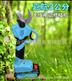嘉航KH-G02-K电动修枝剪 锂电池果树剪