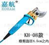 嘉航电动剪刀KH-06充电果树剪刀KH-08修枝剪