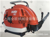 索逻solo467背负式汽油吹风机 灭火机
