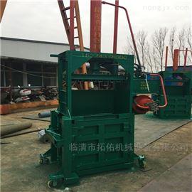 ZYD-10洪湖市自动推包废纸打包机 塑料瓶液压机