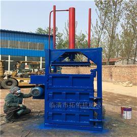 ZYD-10石首市易拉罐液压打包机 金属液压机原理