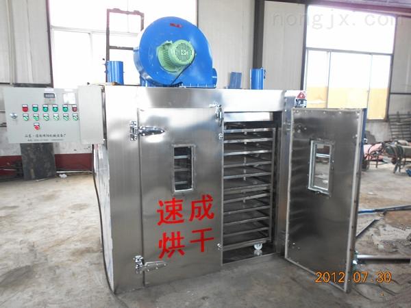 安徽香菇烘干机