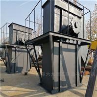 耐高温链斗式垂直上料机 石灰石加料机Lj1