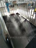 污水站除臭A系统