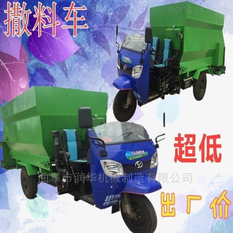 饲养牛羊双侧撒料车 多用途草料运输车