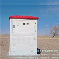 内蒙古农业节水智能玻璃钢机井房