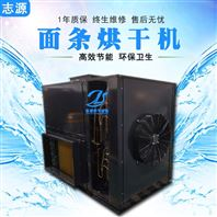 空气能面条烘干机售后服务好面条干燥设备