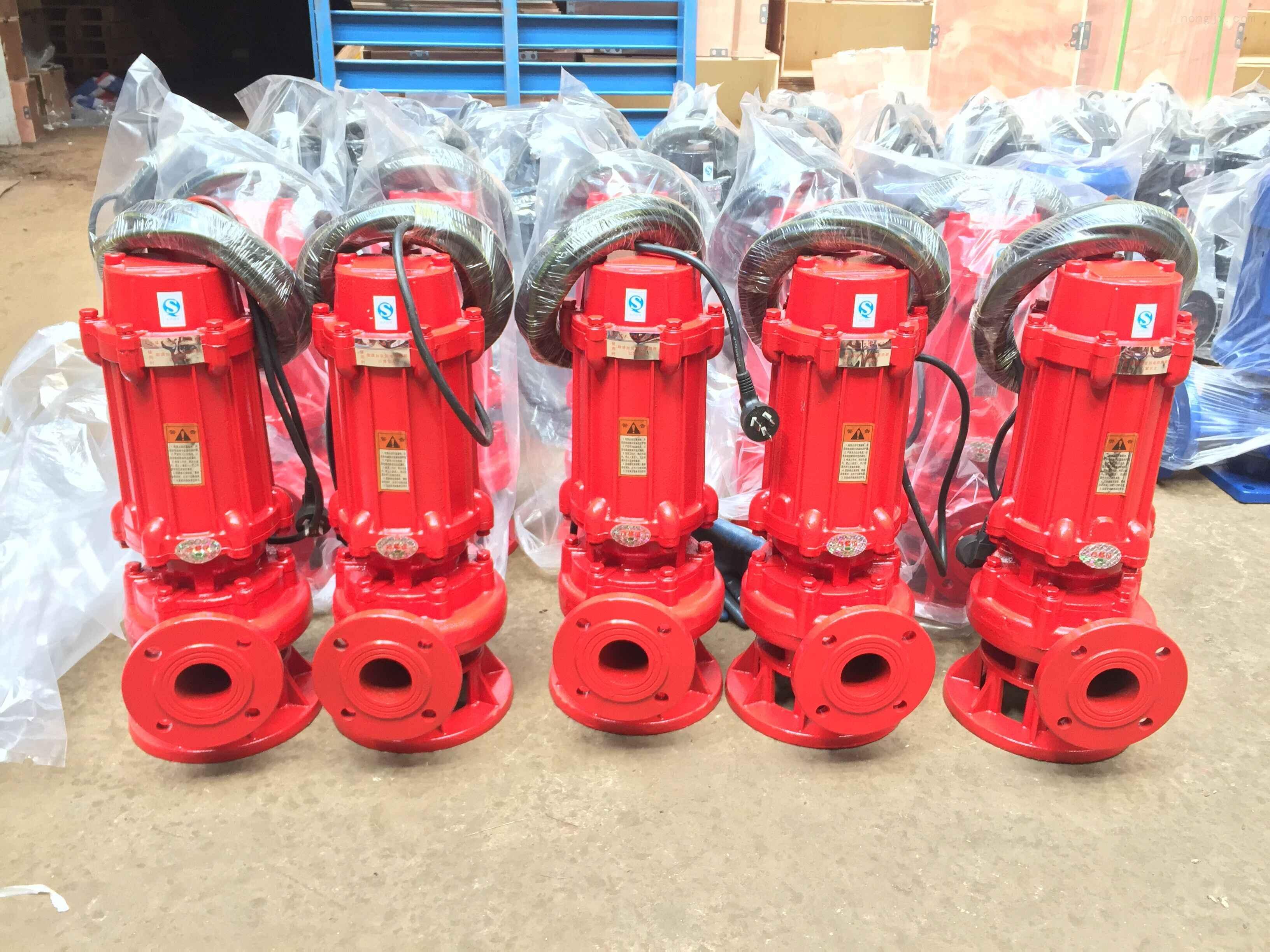 40WQR7-15-0.75高温立式泵锅炉水排污泵