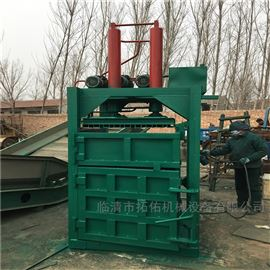 ZYD-60洪江市棉被液压打包机 牵引式棉花液压机
