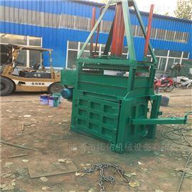 ZYD-30珠海市易拉罐液压小型多功能废纸打包机厂家
