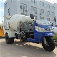 带2方搅拌罐的三轮混凝土运输车 价格低