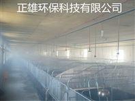 养殖场降温消毒7.3KW设备