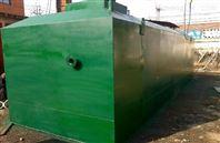 甘肃城镇污水处理设备宏瑞便携功能大势所趋
