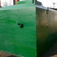宏瑞环保不负青山绿水兰州工业污水处理设备