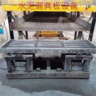 德州供应猪用自动机制水泥漏粪板设备生产线