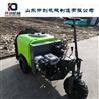济宁果园风送式喷药机 自走式高动力打药机