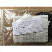 销售德国力士乐密封圈R902494649