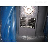 出售德国力士乐定量泵A2FO160 61R-PPB05