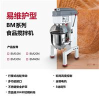 江门星丰食品机械易维护型食品搅拌机