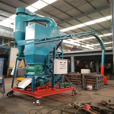 山東科陽糧食大型大豆氣力輸送吸糧機定制