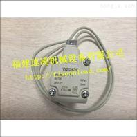 SMC产品VX212AZ1B传感器进口