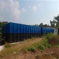廠家直銷養殖污水處理 地埋一體化廢水