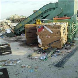 ZYD-160废旧编织袋吨包卧式打包机 批发直供
