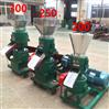 養殖機械 飼料顆粒機 高效節能的成型機