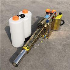 SL MWJ汽油烟雾水雾迷雾喷雾器