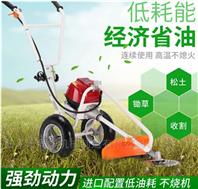 农用割草机 多功能剪草机