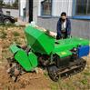 四驱多功能微耕机 电启动柴油旋耕机