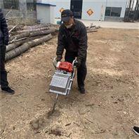 苗木移树断根机 起树球挖树机 刨树根锯齿刀