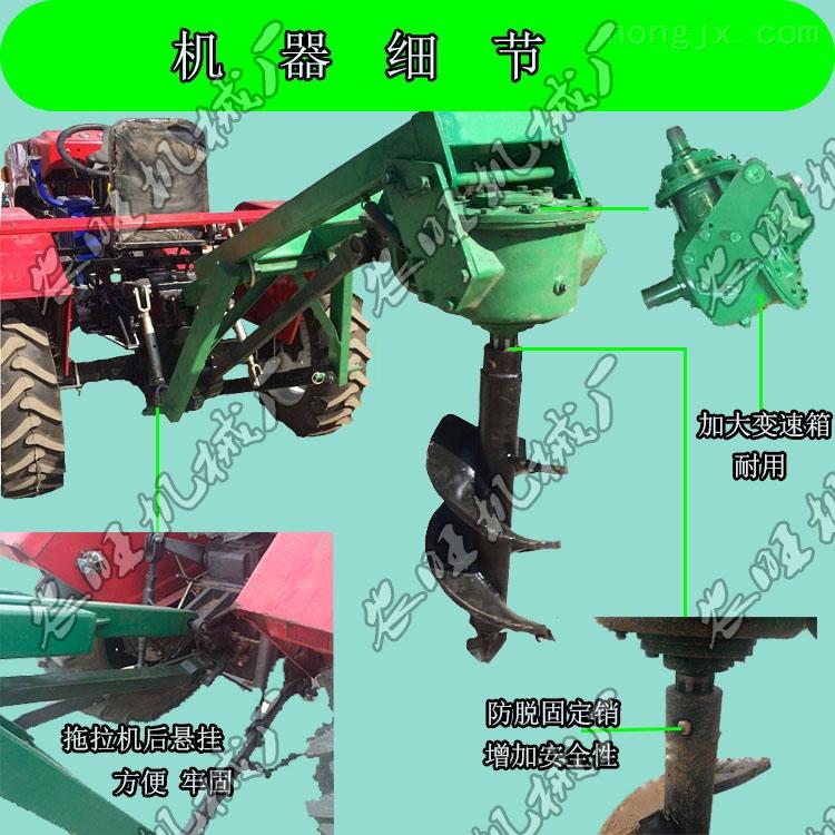 手提式植树栽苗挖洞机 大马力地钻挖坑机