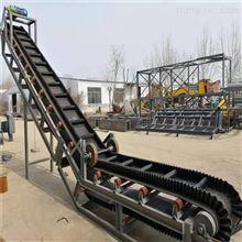 DY600大傾角散料輸送機,加高裙邊格擋煤渣上料機
