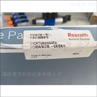 R961000872  LC80A-B-DB-5X 6X V密封件