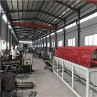 80/100型不锈钢淀粉磨浆加工设备