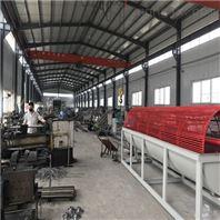 木薯生产线 木薯加 工 淀粉加工机械