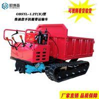 山地履带自卸车农用全地形橡胶履带运输车